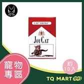 JoyCat 貓菸(紅白盒) 約10根入【TQ MART】