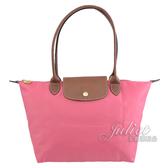 茱麗葉精品【全新現貨】Longchamp Le Pliage 折疊長揹帶肩提包.粉桃 #2605