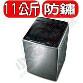 結帳更優惠★Panasonic國際牌【NA-V110EBS-S】11公斤單槽超變頻洗衣機