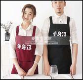 新款創意圍裙單身汪居家廚房純棉簡約時尚韓版做飯無袖LG-881920