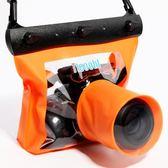 相機防水罩 特比樂單反相機防水袋潛水套 游泳海邊沙灘防水包收納防雨防塵套 玩趣3C
