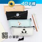 貓咪鉛筆袋 創意果凍鉛筆袋 可愛貓咪硅膠...