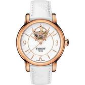 母親節推薦款 TISSOT 天梭 Lady Heart 花朵鏤空機械手錶-白x玫瑰金框/35mm T0502073701704