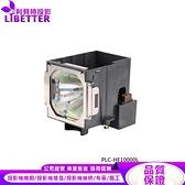 SANYO POA-LMP146 原廠投影機燈泡 For PLC-HF10000L