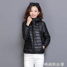 棉衣女士2020年新款冬季輕薄羽絨棉服韓版寬鬆學生短款小棉襖外套