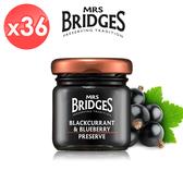【MRS. BRIDGES】英橋夫人黑加侖藍莓果醬36入組 (42公克*36入)