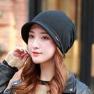 鴨舌帽 2019時尚包頭帽 女秋冬季韓版套頭帽雙層月子帽 鴨舌帽多用頭巾帽
