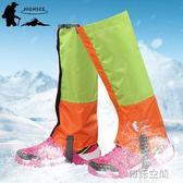 登山防雪鞋套腳套防水女男款徒步沙漠防沙鞋套兒童款 韓語空間