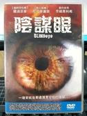 挖寶二手片-D88-正版DVD-電影【月光光心慌慌2】-潔美李寇蒂斯(直購價)