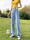 鬆緊高腰破洞牛仔褲女直筒寬鬆2020新款春夏泫雅同款闊腿拖地褲
