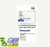 [7東京直購] Panasonic 國際牌 松下 電池充電器 BQ-CC85 可充3/4號電池 B07FR51M9V