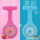掛錶護士 夜光護士錶胸錶 可愛女款掛錶懷錶女學生石英錶 科技藝術館