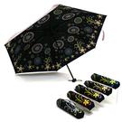 特惠-《真心良品》2349燦爛煙花珠光膠折傘