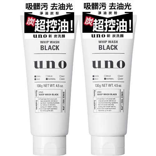 【2入】UNO 新 炭洗顏 洗面乳 130g