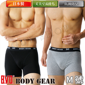 【BG032  M號】日本BVD基本款合身拳擊手四角內褲 日本製造