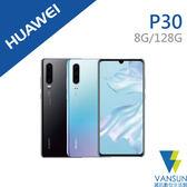 【贈暖光加濕器+原廠傳輸線】HUAWEI 華為 P30 8G/128G  6.1吋 智慧型手機【葳訊數位生活館】