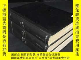 二手書博民逛書店CIRCULATION罕見Vol.92 No13-16,20-21,22-24 1995【循環 三本合售】3Y