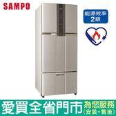 (全新福利品)SAMPO聲寶530L三門變頻冰箱SR-A53DV(Y2)含配送到府+標準安裝【愛買】