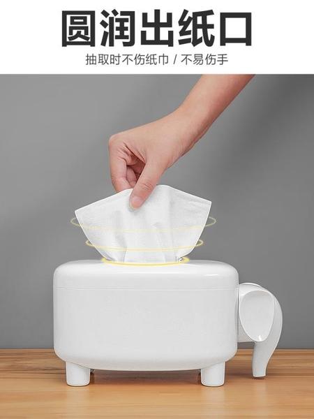 面紙盒 客廳紙巾盒抽紙盒家用桌面餐巾紙盒創意北歐臥室簡約可愛大象白色 快速出貨