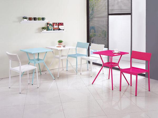 【森可家居】優可戶外休閒鋁桌(藍色)(不含椅) 7JX243-1