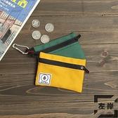零錢包帆布簡約手工硬幣包男女拉鏈布藝錢夾收納包【左岸男裝】