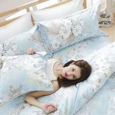 [SN]#UAB004#細磨毛天絲絨5x6.2尺標準雙人舖棉兩用被床包四件組-台灣製(限單件超取)