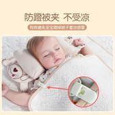 定型枕嬰兒枕頭0-1歲新生兒防偏頭寶寶純棉透氣糾正偏頭3四季通用  可然精品