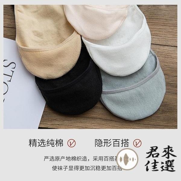 5雙 船襪女純棉淺口吊帶隱形襪夏季高跟鞋襪子女短襪【君來佳選】