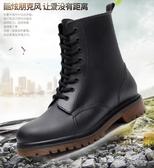 時尚防滑雨鞋男士春夏短筒低筒防水鞋套鞋馬丁雨靴男膠鞋大碼水靴【免運快出】