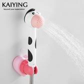 洗澡玩具兒童洗澡花灑噴頭男孩女孩寶寶戲水玩具卡通手持淋浴神器 1件免運