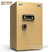 保險櫃 60cm家用指紋密碼辦公全鋼防盜入牆小型指紋保險箱床頭 果果輕時尚NMS