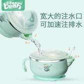 餐具寶寶注水保溫碗碗勺套裝餐具輔食碗不銹鋼吸盤碗 伊莎公主