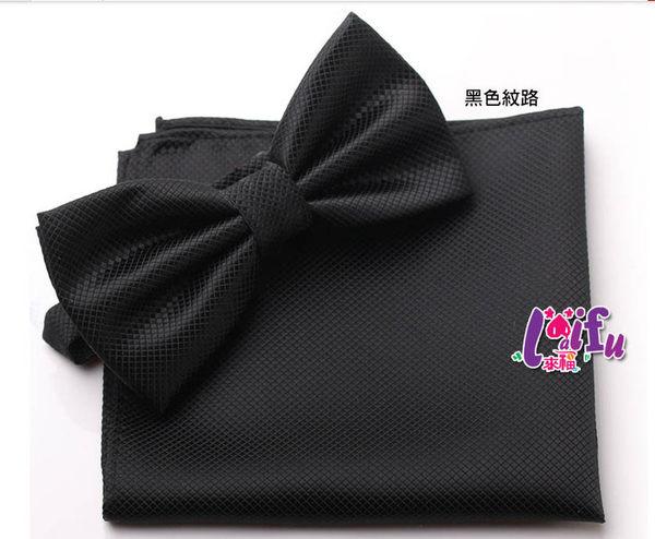 ★草魚妹★k791領結口袋巾同色組西裝口袋巾西裝手帕巾,單口袋巾89元