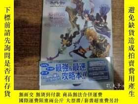 二手書博民逛書店日文原版:罕見王國之心 KINGDOM HEARTS Birth by Sleep PSP版Y25524
