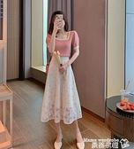 A字裙 蕾絲半身裙女高腰a字裙中長款2021夏季新款法式顯瘦超仙兩件套裝【618 購物】衣櫃