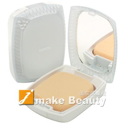 ALBION艾倫比亞 夏•雪膚光感粉餅盒(含粉撲)《jmake Beauty 就愛水》