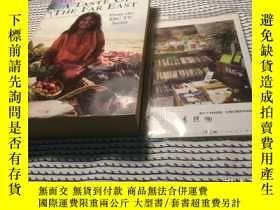 二手書博民逛書店英文原版罕見a taste of the far east 遠東