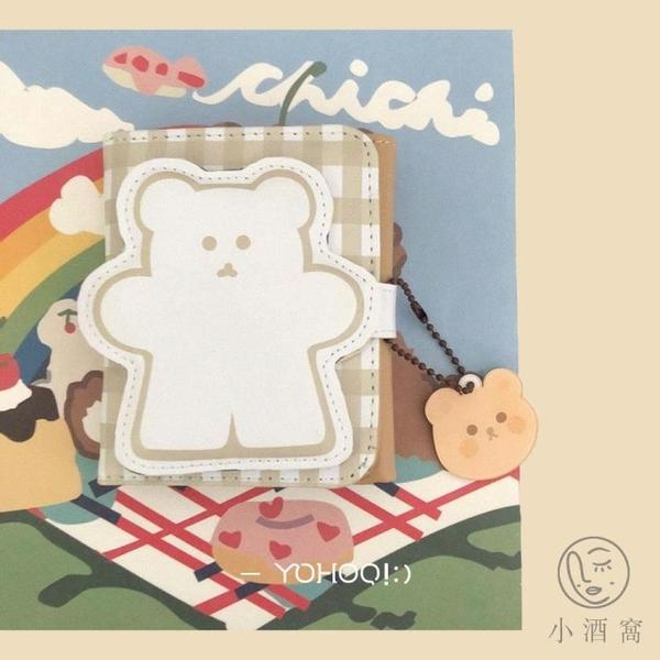 小熊錢包卡通女短款零錢包按扣式三折PU卡包【小酒窩服飾】