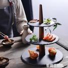 巖石三層盤串盤下午茶雙層婚禮生日水果盤點心盤蛋糕盤甜品展示架 茱莉亞
