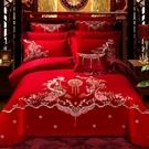 【限時下殺79折】全棉婚慶雙人床罩四件組兩用被套 可裝冬被大紅結婚婚房dj