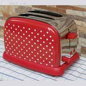 220v復古家用不銹鋼全自動吐司機 烤面包早餐2片igo 【鉅惠↘滿999折99】