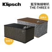 【結帳現折+24期0利率】Klipsch 古力奇 THE THREE 3.5mm 藍牙無線喇叭 THE-THREE-II 第二代