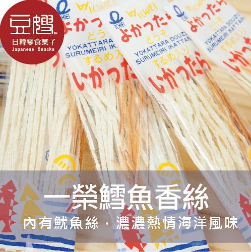 【豆嫂】日本零食 一榮 鱈魚香絲(30包/袋裝)