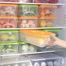 冰箱收納盒抽屜式保鮮盒冷凍盒密封儲物箱收納冷藏防串味大號家用