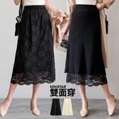 ★秋裝上市★MIUSTAR 唯美氣質兩面穿高腰蕾絲拼接針織裙(共2色)【NF4234LC】預購