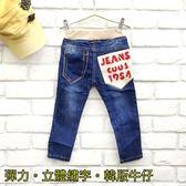 【韓版童裝】彈力立體白毛線繡紅字刷白牛仔褲-藍【BX18091432】