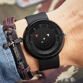 個性創意無指針新概念手表男學生防水時尚炫酷韓版簡約潮流男生表 交換禮物