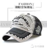 夏天帽子男女棒球帽男士鴨舌帽潮時尚夏季牛仔帽做舊休閒帽棉 ciyo黛雅