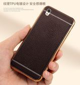 【SZ62】紅米 note 4 手機殼 電鍍邊質感皮紋 紅米 NOTE3手機殼 紅米NOTE2 紅米NOTE 小米MAX 軟殼