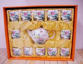 富貴平安茶具組12入 結婚用品 吃新娘茶 訂婚奉茶【皇家結婚百貨】